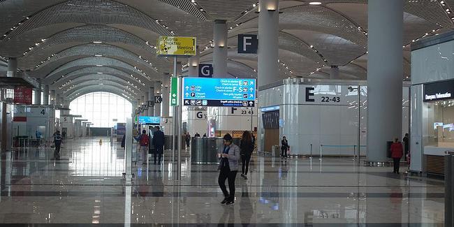 İstanbul Havalimanı'nda 'Hanutçuluk' cezası 320 TL