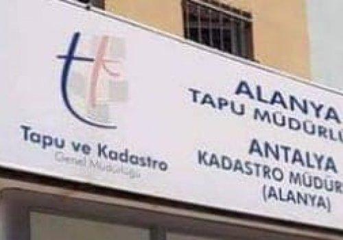 ALANYA TAPU MÜDÜRÜ SEN ARTİST MİSİN ?..